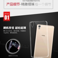 Ultra Thin TPU Case for Oppo