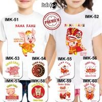 Jual Kaos / Baju Anak IMLEK Studio Kaos bisa cetak nama Murah
