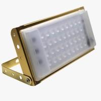 Lampu sorot 40W floodlight Outdoor IP65 Dove Cover Cahaya putih