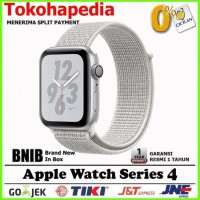 Apple Watch / iWatch NIKE Series 4 40mm Silver White Loop Sport Band