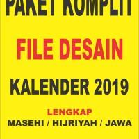 KALENDER 2019 LENGKAP MASEHI / HIJRIYAH / JAWA