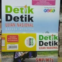 Terbaru !!! Paket Detik - Detik UN SMP/MTs 2019 + Kunci Jawaban