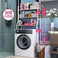 Rak mesin cuci Organizer size 68x163CM A623