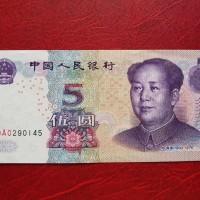 Harga 1 Yuan Berapa Rupiah Hargano.com