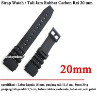 Tali Jam rubber Carbon 20 mm REI