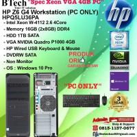 HP Z6 G4 Workstation -HPQ5LU36PA Xeon W-4112/16GB/1TB/W10PRO PC ONLY