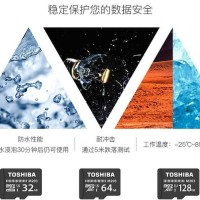 Harga Toshiba Micro Sdhc 16g Hargano.com