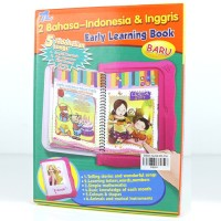 Early Learning Book (ebook IND-ENG)