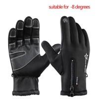 Rockbros Sarung Tangan Windproof Thermal Glove Size M - S091 - Black