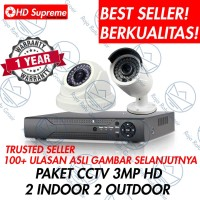 PAKET CCTV 4 KAMERA HD KOMPLIT 4 CHANNEL (2 INDOOR, 2 OUTDOOR)