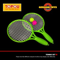 Harga mainan raket tennis set oct507 plastik green murah | antitipu.com