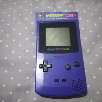 Nintendo Game Boy Colour (with backlight)