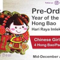 PREE ORDER ANGPAO Chinese Girl