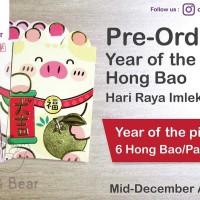 PREE ORDER ANGPAO Year Of The Pig - 01