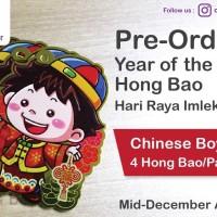 PREE ORDER ANGPAO Chinese Boy