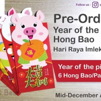 PREE ORDER ANGPAO Year Of The Pig - 02