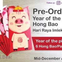 PREE ORDER ANGPAO Year Of The Pig - 03
