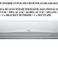 PROMO AC LG 1/2 PK LOW WATT HERCULES NOVA F-5NXA (FREON R-410A, 330 W)