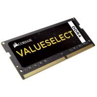Ter-LARIS Corsair 4GB DDR4 SODIMM 2133MHz Laptop Memory RAM