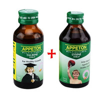 APPETTON ORIGINAL LYSINE + APPETON TAURINE SYRUP 60ML 1PAKET