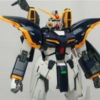 MG 1/100 Gundam Deathscythe Hongli Master Grade