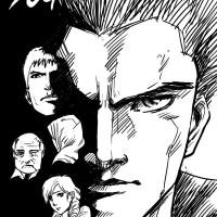 Subject 09 Novel Ala-ala James Bond Khas Indonesia