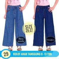 Celana Kulot Anak panjang Bahan jeans full karet 8 thn 13 tahun