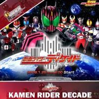 DVD KAMEN RIDER DECADE (2009) SUPER KOMPLIT