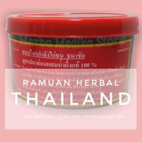 Jamu Obat Vitamin Untuk Ayam Bangkok adu / Burung Dara Merpati Aduan