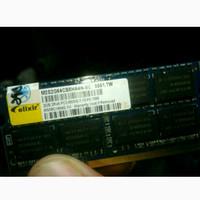 Ram SODIM DDR3 elixir 2GB