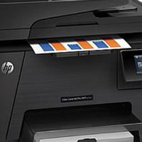 sewa printer hp laserjet m177 murah