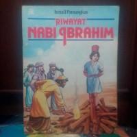 Cergam Riwayat Nabi Ibrahim