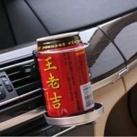 Tatakan Tempat  Minuman di mobil holder bisa jadi kipas angin ac