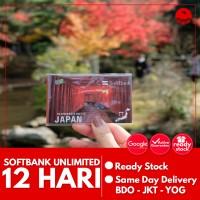 SIMCARD JEPANG SOFTBANK 12 HARI UNLIMITED | Japan Sim Card Kartu Data