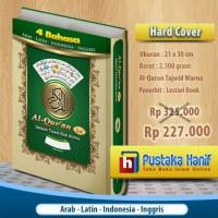 Al Quran 4 Bahasa Lengkap Tajwid Warna (Inggris-Latin-Arab-Indonesia)