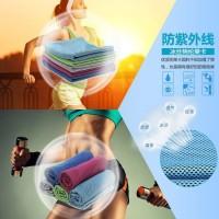 Handuk Dingin Sport Olahraga anti gatal cepat serap keringat