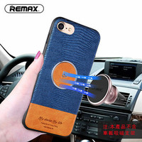 iPhone 7 8 Plus REMAX Leather MAGNETIC SERIES Hard case cover HP Kulit