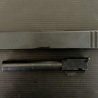 Tokyo Marui Glock 17 Original ABS Slide & Outer Barrel
