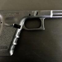 Tokyo Marui Glock 17 Original ABS Frame