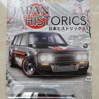 Hot Wheels Datsun 510 Wagon Japan Historics