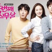 Film DVD serial drama korea Twenty Again (isi 4 disc)