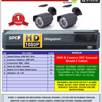 Paket 2 Kamera CCTV Outdoor Ekonomis Camera Online Android Iphone