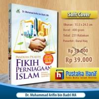 Buku Panduan Fikih Perniagaan / Jual Beli Islam sesuai Sunnah