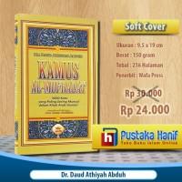 Kamus Al Mufradat Bahasa Arab 3000 Kata