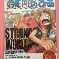 One Piece Strong World Book Mook