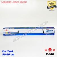 Jual Lampu Aquascape LED Yamano P600 Murah
