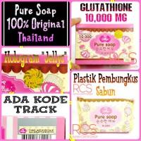 Jual Jellys Pure Soap by Jellys ~ Original Thailand 100% ~ ADA KODE TRACK Murah