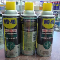 WD40 / WD 40 White Lithium grease pelumas specialist high performance