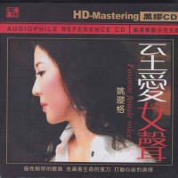 Yao Ying Ge - Favorite Female Voice DSD Audiophile CD
