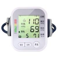 [MG]Pengukur Tekanan Darah Electronic Sphygmomanometer 6V Voice RAK2